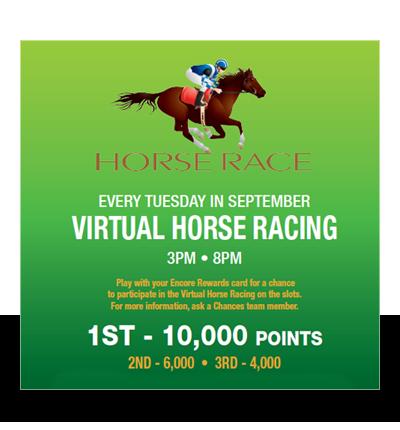 VIRTUAL HORSE RACING in SEPTEMBER